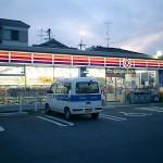 Koniec znanej sieci stacji benzynowych