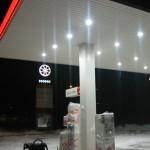 Kolejny bankomat wyleciał w powietrze. Tym razem w Grodzisku Mazowieckim