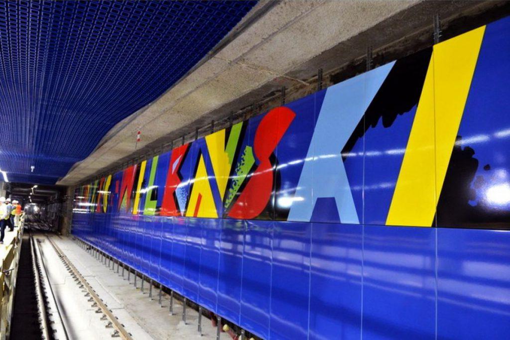 metro-targowek-zakonczenie