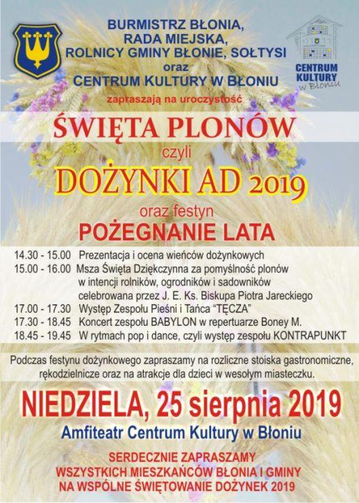 dozynki-blonie-2019
