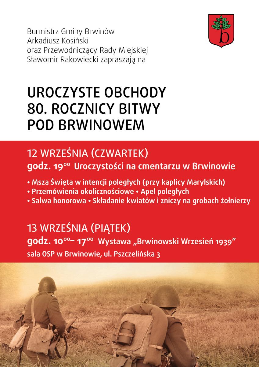 dni-brwinowa-2019-2