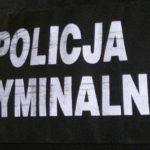 Włamanie do lombardu w Pruszkowie